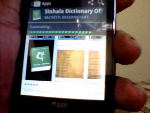 Install Sinhala Dictionary Into Mobile Phone Video
