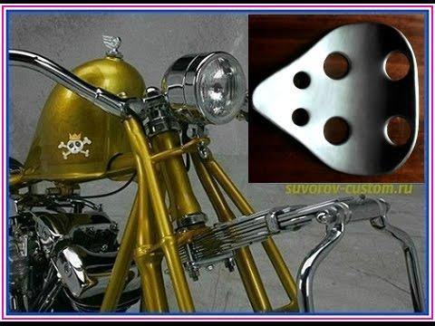 ✠ Сиденье для мотоцикла чоппера, бобера - основание ✠. Seat a motorcycle handmade.