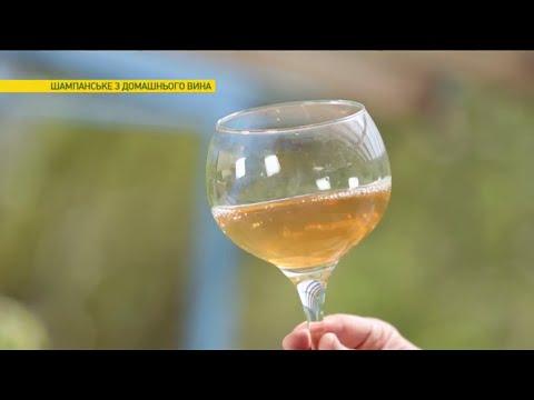 Приготовления шампанского в домашних условиях