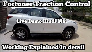 How Fortuner's Traction Control Works | Toyota Fortuner 2019 TRC Working Explained In Detail