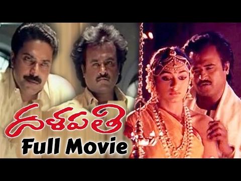 Dalapati (rajinikanth's Thalapathi) Telugu Full Movie   Rajinikanth   Mammootty   Shobana video