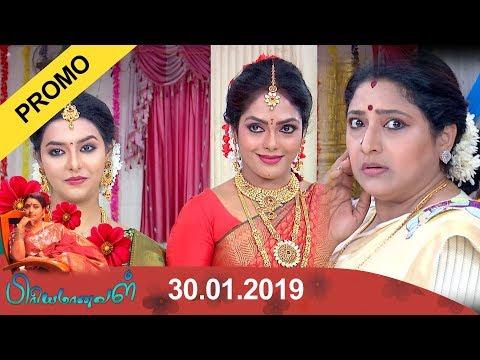 Priyamanaval Promo 31-01-2019 Sun Tv Serial Promo Online