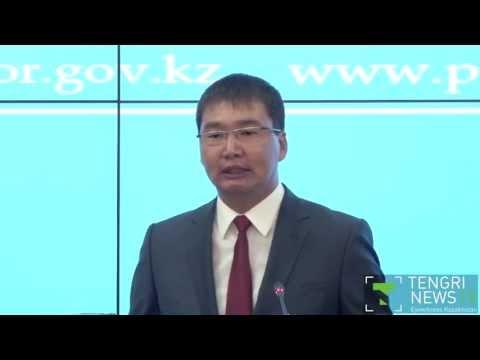Kazakhstan General Prosecutor's Office statement after Ablyazov's arrest
