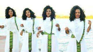 Amsal Mitike - Ende Bethelhem - New Ethiopian Music 2016 (Official Video)