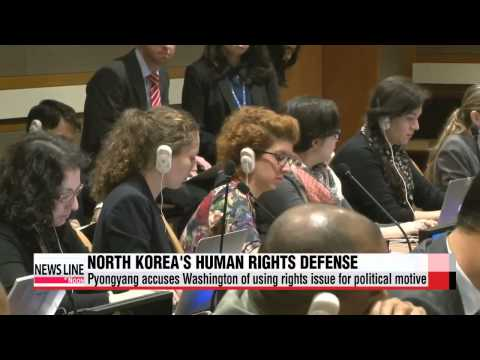 North Korea defends human rights record at United Nations   북한, 유엔에서 인권 설명회...적극