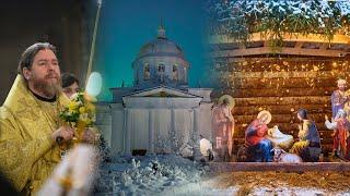 Божественная Литургия в Неделю 30-ю по Пятидесятнице, перед Рождеством, Святых Отец. Свт. Петра