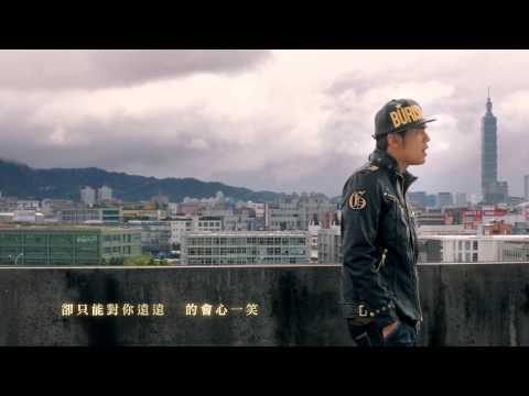 "周杰倫【傻笑 官方完整MV】Jay Chou ""Smile"" MV"