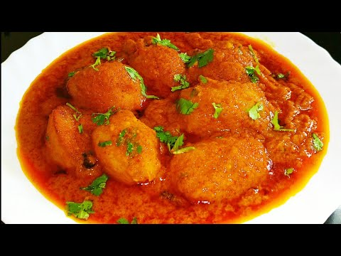 Dum Aloo Recipe | Homemade Easy Dum Aloo Recipe | Indian Potato Curry