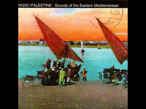 Sublime Frequencies ~ How Are You, Mr. Criminal? [Palestine]