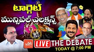 Live : Debate on Telangana Municipal Elections 2019   CM KCR   Revanth Reddy   BJP, TRS