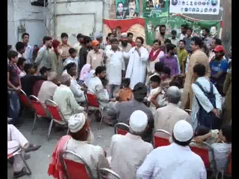PML N Candidates 7th May Night Election Campaign Pkg City42