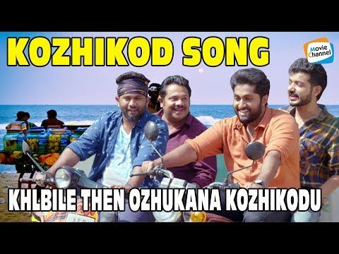 Kozhikode Song | Goodalochana Title Song | Gopi Sundar | Khalbile Thenozhukana Kozhikode