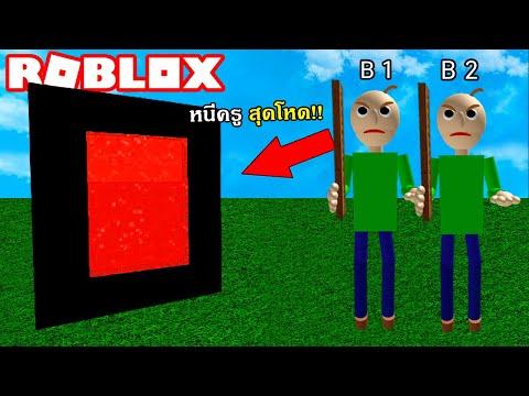 Roblox เอาชีวิตรอด..ในโลกมายคราฟ!!! Minecraft Survival [N.N.B CLUB พี่นุ้ย]