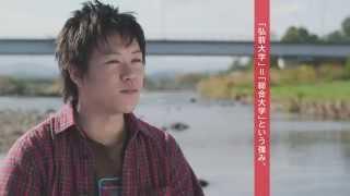 Hirosaki 02
