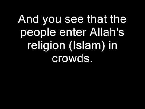 Surah 110 An Nasr-sheikh Abdullah Awad Al Juhani video