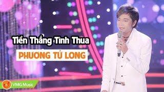 Tiền Thắng Tình Thua | PHƯƠNG TỬ LONG | MUSIC VIDEO OFFICIAL
