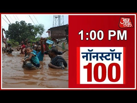 News100 Nonstop | Top Headlines Of The Day | AajTak