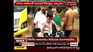 Narayana School bus Catches Fire at Shadnagar | Students Safe