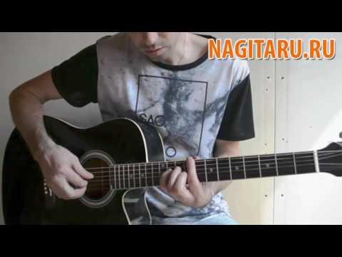 Градусы голая бой гитарный