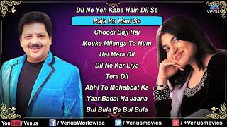 download lagu Udit Narayan & Alka Yagnik   Lovestruck Melodies gratis