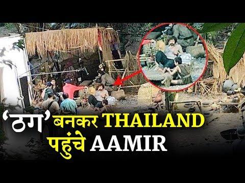 download lagu Leaked: Aamir Khan Shoots For Thugs Of Hindostan In gratis