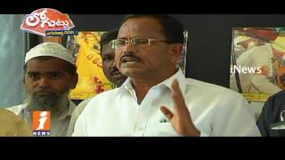Why TDP Leader Motkupalli Narasimhulu Headache On Social Media Post? | Loguttu | iNews