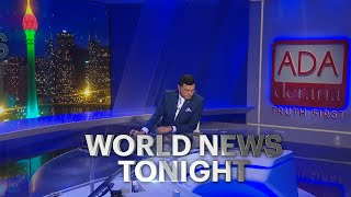 Ada Derana World News Tonight | 15th January 2021