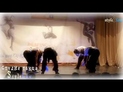 Школа Танцев Stylelaw - Jackson