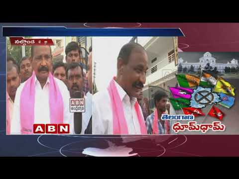 TRS Leader Nomula Narsimhaiah face to face over His Election Campaign in Nalgonda District