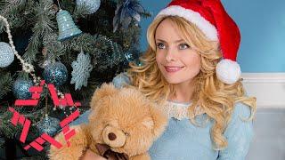 Елена Максимова  - Наш первый новый год