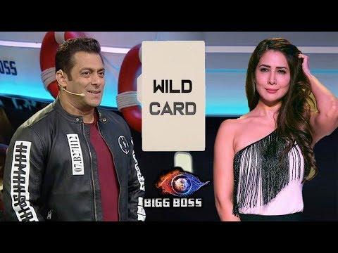 Bigg Boss 12 : Kim Sharma Will Enter In Bigg Boss As Wild Card   एक और वाइल्ड कार्ड एंट्री   BB 12