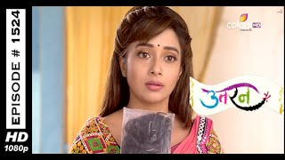 Uttaran - ???? - 11th December 2014 - Full Episode(HD)
