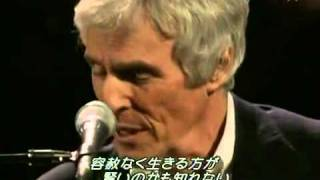 Watch Burt Bacharach Alfie video