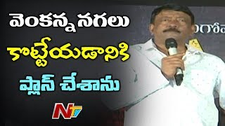 Director Ram Gopal Varma Press Meet | NTR's Laxmi Parvathi