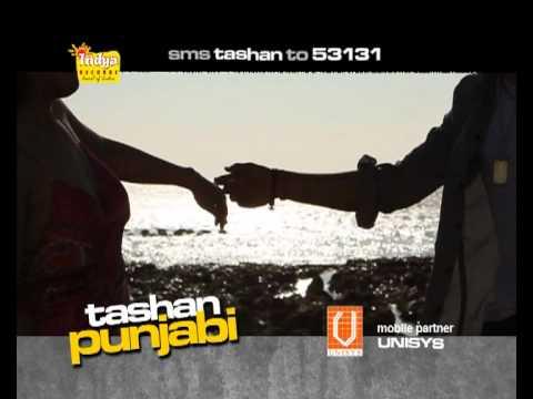 Nirmal Sidhu & Jaspinder Narula Main Teri Tashan Punjabi Promo...