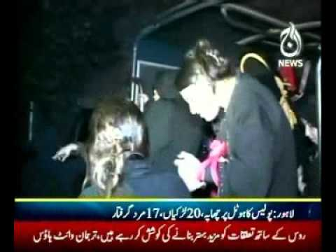 Punjab Police raid on a hotel in Lahore and arrest 20 Prostitutes
