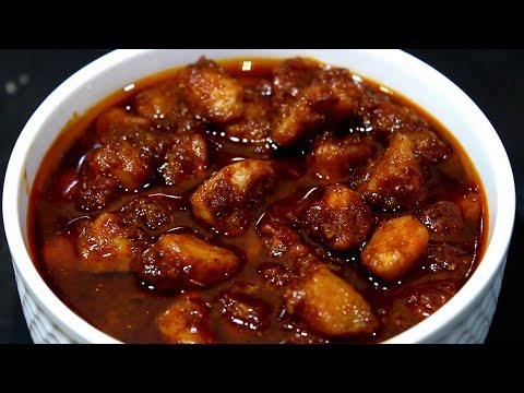 Chicken Pickle || Best Way to cook Chicken Pickle Recipe