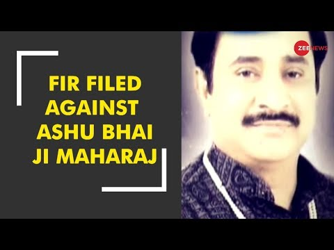Morning Breaking: FIR filed against Ashu Bhai Ji Maharaj for allegedly raping a woman