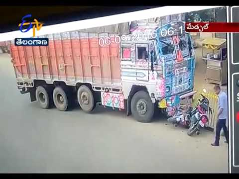 CCTV Visuals of Road Accident,  Lorry Hits Bike In Medchal