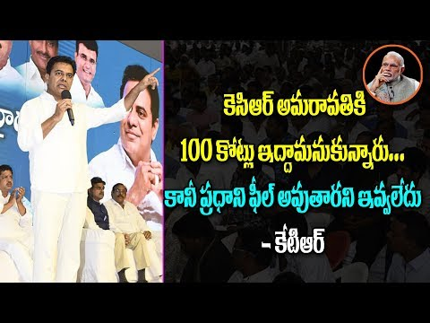 Minister KTR's sensatinal comments on KCR and Modi||Is KCR scared of PM Modi?||#ChetanaMedia