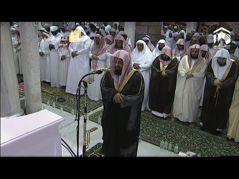1st Taraweeh Ramadan 2014 | 1435 Sheikh Shuraim video