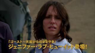 クリミナル・マインド/FBI vs.異常犯罪シーズン9 第10話