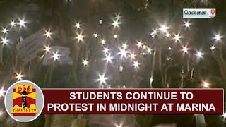 Students continue to protest in Midnight at Marina | Thanthi Tv