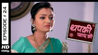 Thapki Pyar Ki - 20th June 2015 - थपकी प्यार की - Full Episode (HD)