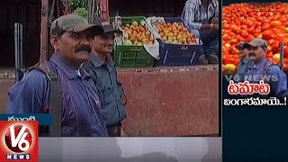 Security For Tomatos : 300 KGs Of Tomato Theft In Mumbai |