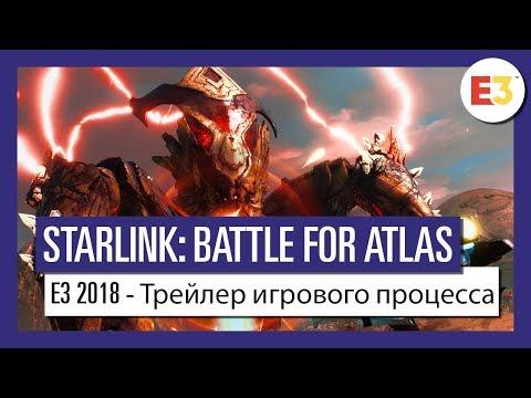 Starlink: Battle for Atlas: E3 2018 - Трейлер игрового процесса