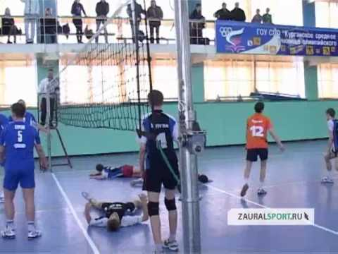 Мужской чемпионат Зауралья по волейболу -- 2012