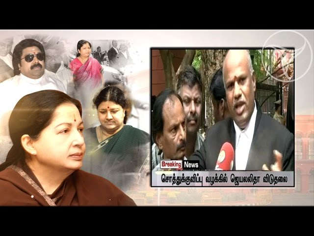 Interaction with ADMK advocate on the verdict in Jayalalithaa's case