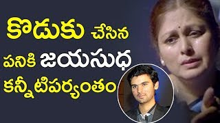 Interesting and Unknown Facts About Jayasudha son Shreayan Kapoor | Celebrity News | Tollywood Nagar