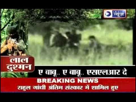 Chhattisgarh Naxal Attack : War against India